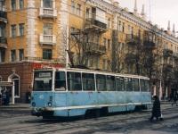 Шахты. 71-605А (КТМ-5А) №45