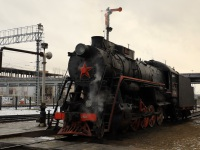 Москва. Л-2344