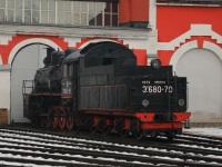 Москва. Эу683-89