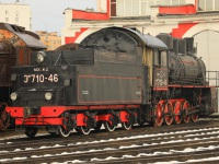 Москва. Эм710-46