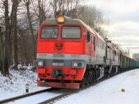 Москва. 2М62У-0107