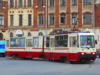 Санкт-Петербург. ЛВС-86К №7083