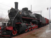Москва. Еа-2450