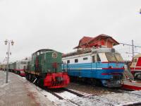 Москва. ТЭ1-20-195, ЧС2К-712
