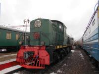 Москва. ТЭ1-20-195