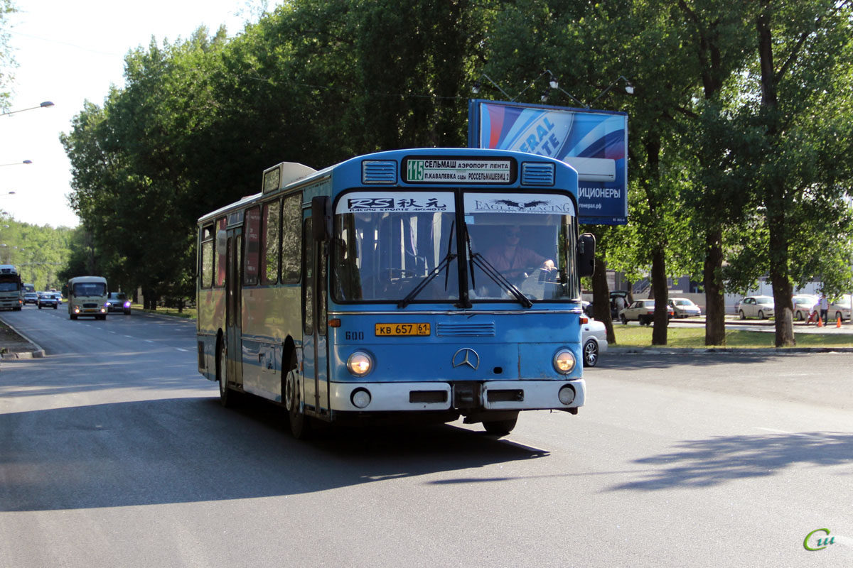 медали ростов дон картинки на автобусах горы
