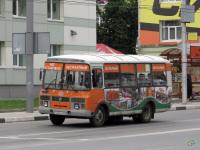 Рязань. ПАЗ-32054-07 х649он