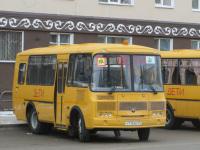 Курган. ПАЗ-32053-70 у712мк