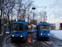 Москва. 71-134А (ЛМ-99АЭ) №3027, Tatra T3 (МТТА) №30466