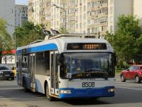 Москва. АКСМ-321 №8508