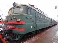 Москва. ВЛ10-098