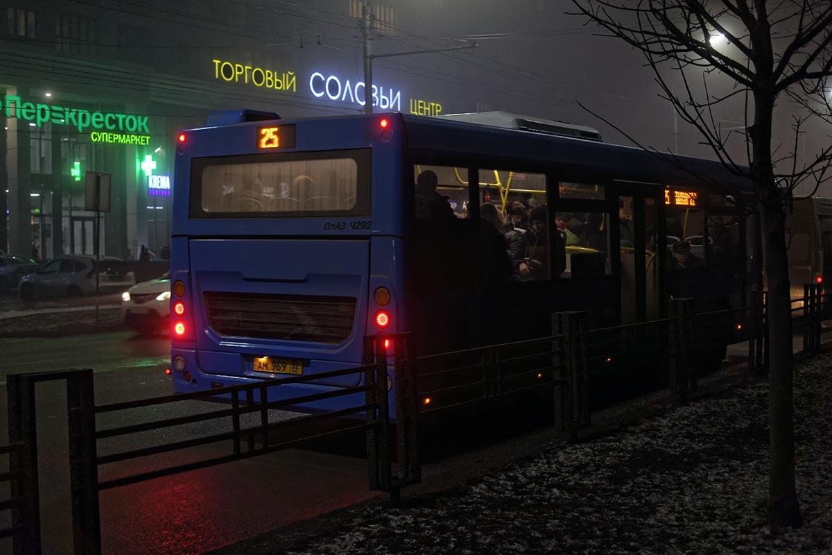 Брянск. ЛиАЗ-4292.60 ам969
