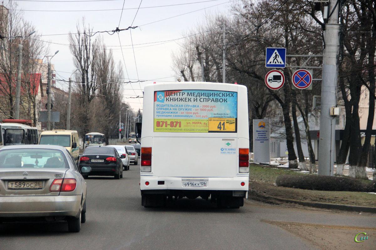 Ставрополь. ПАЗ-320302-11 в916ку