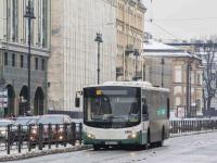 Санкт-Петербург. Volgabus-5270.00 у263тв
