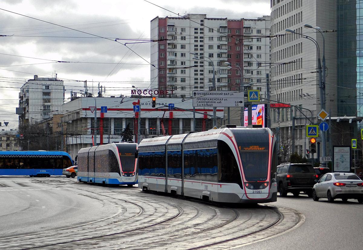 Москва. 71-931М Витязь-М №31081, 71-931М Витязь-М №31301