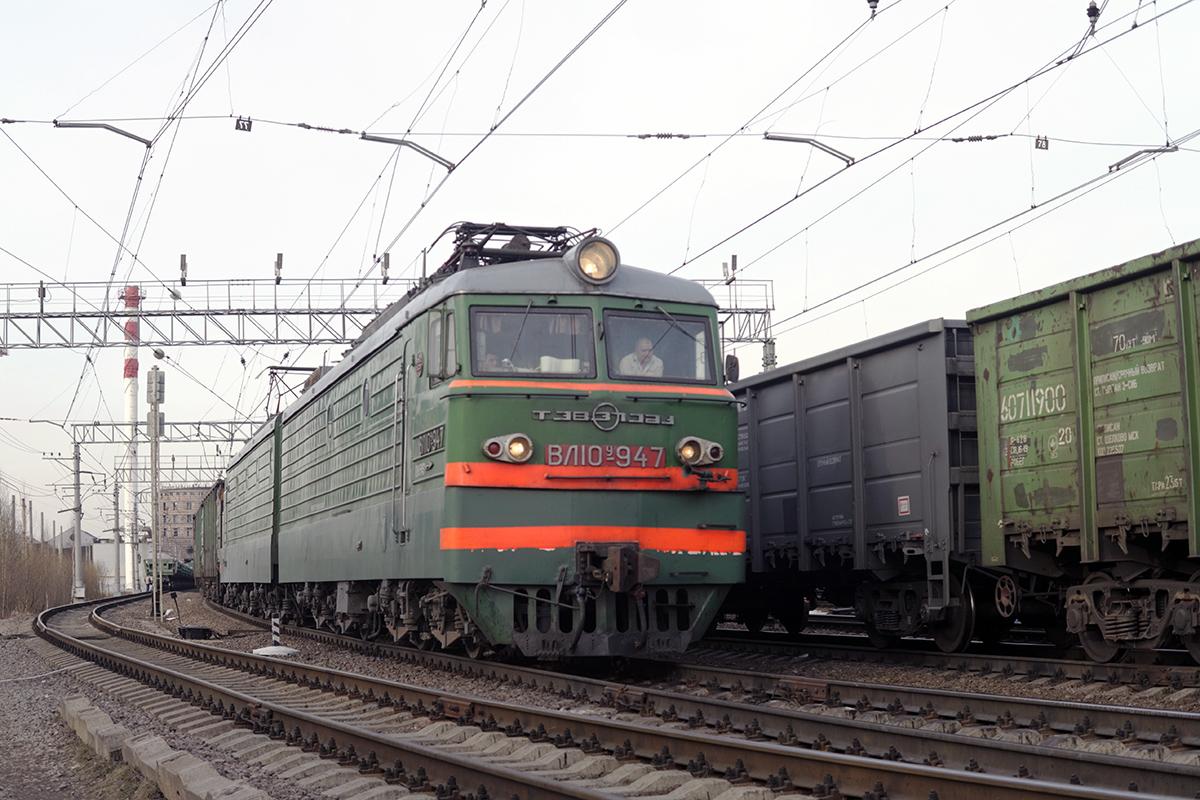 Санкт-Петербург. ВЛ10у-947