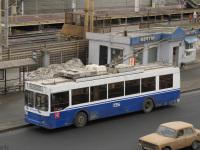 Москва. ТролЗа-5275.05 Оптима №6447