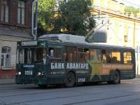 Москва. ЗиУ-682ГМ №6401