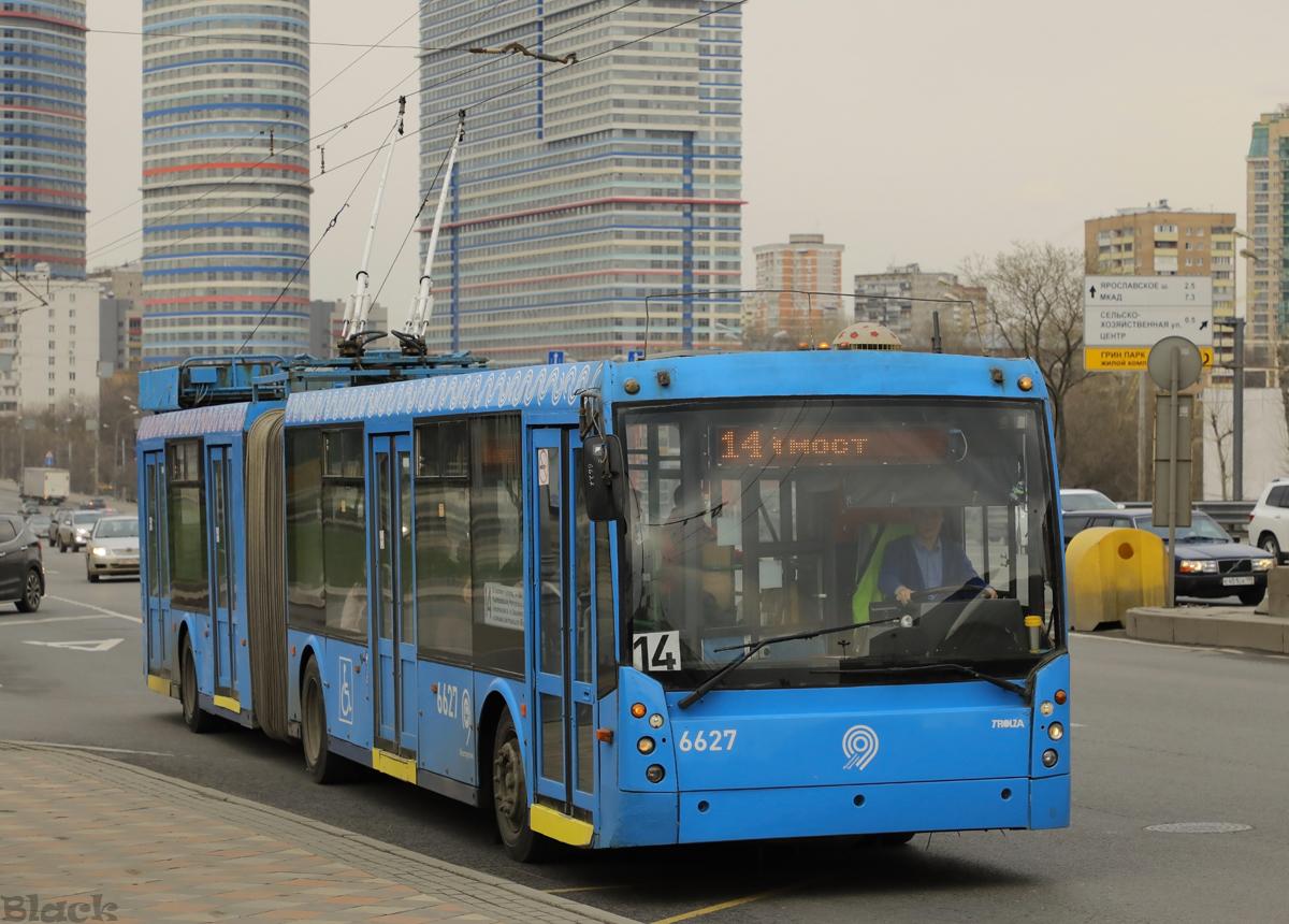 Москва. ТролЗа-6206 Мегаполис №6627