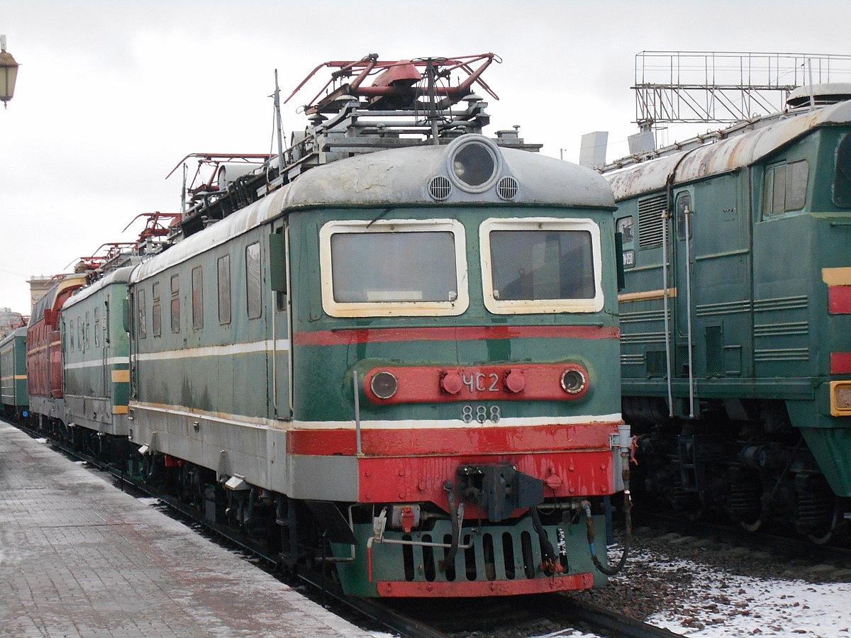 Москва. ЧС2-888