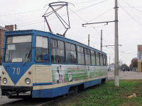 Конотоп. 71-605 (КТМ-5) №70