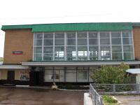 Урюпинск. Вокзал станции Урюпино