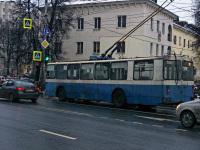 Брянск. ЗиУ-682Г-016 (012) №1067