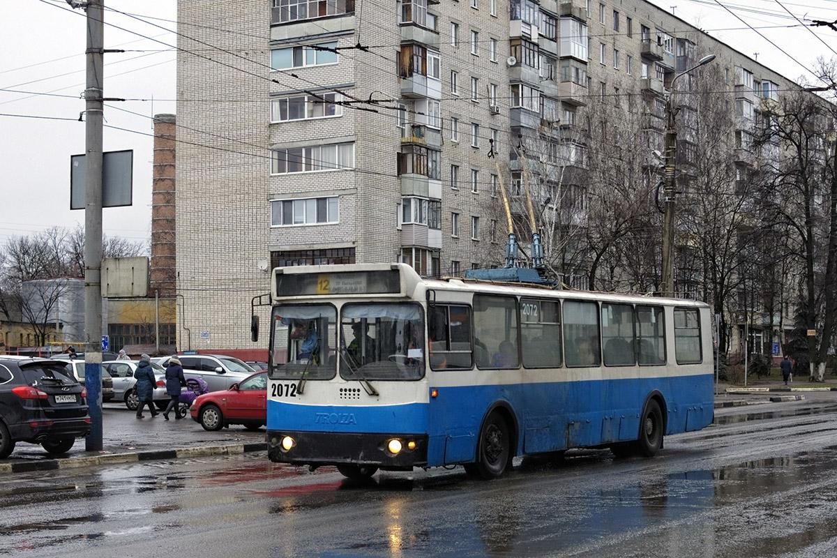 Брянск. ЗиУ-682Г-016 (018) №2072