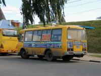 Юрьев-Польский. ПАЗ-3205-110 о632рк