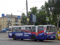 Орёл. ЗиУ-682Г-016 (018) №032
