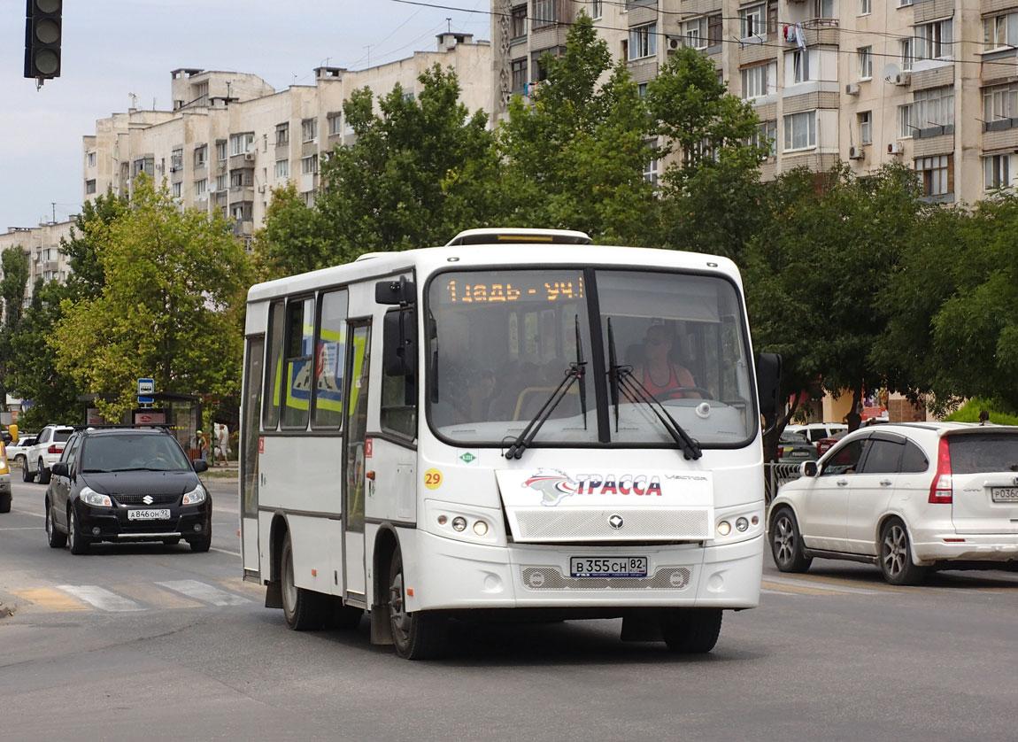 Евпатория. ПАЗ-320302-12 Вектор в355сн