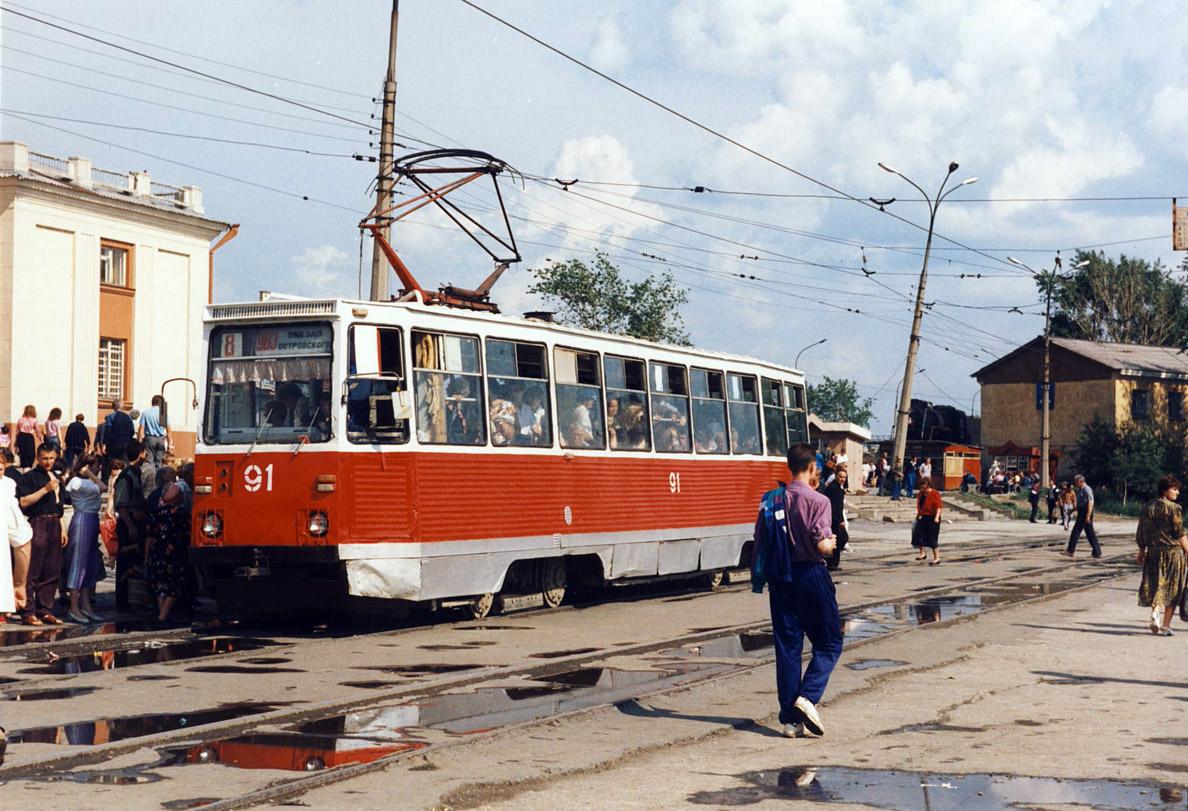 Нижний Тагил. 71-605А (КТМ-5А) №91