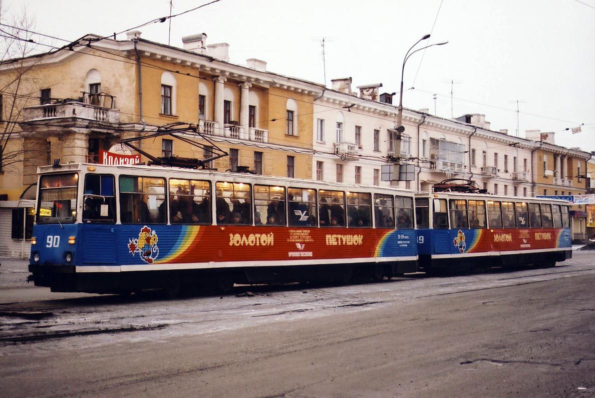 Нижний Тагил. 71-605А (КТМ-5А) №89, 71-605А (КТМ-5А) №90