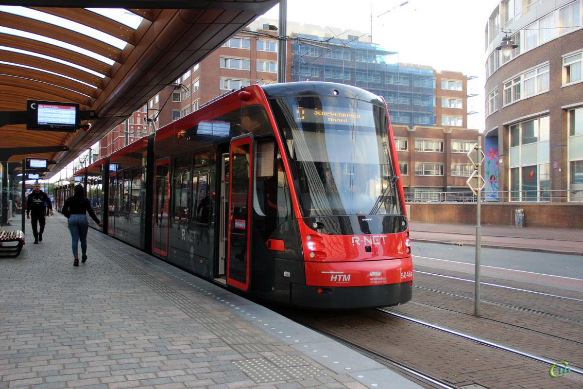 Гаага. Siemens Avenio №5046