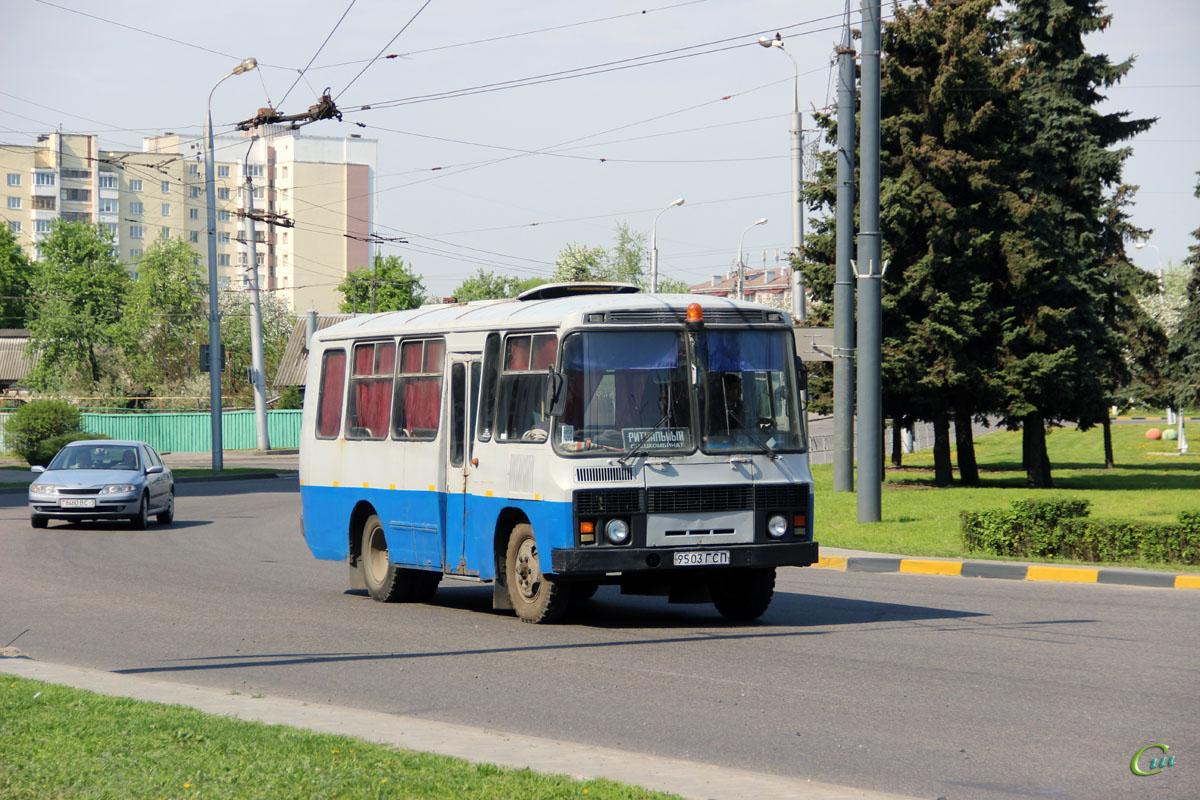 Гомель. ПАЗ-3205 9503ГСП