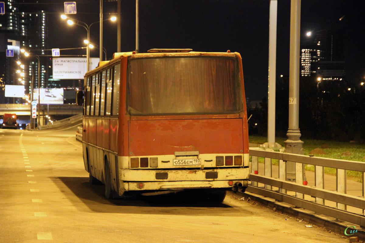 Москва. Ikarus 250.59 о556ем