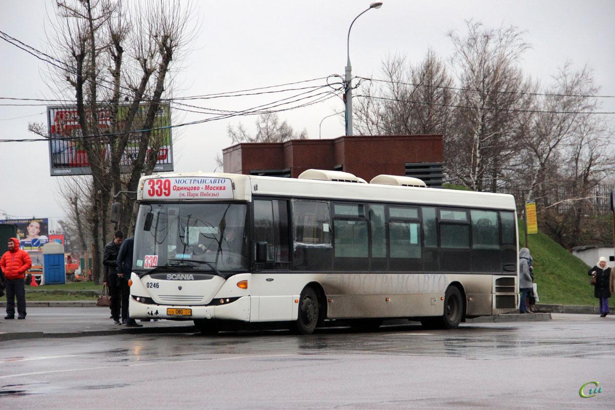 Москва. Scania OmniLink CK95UB ео080