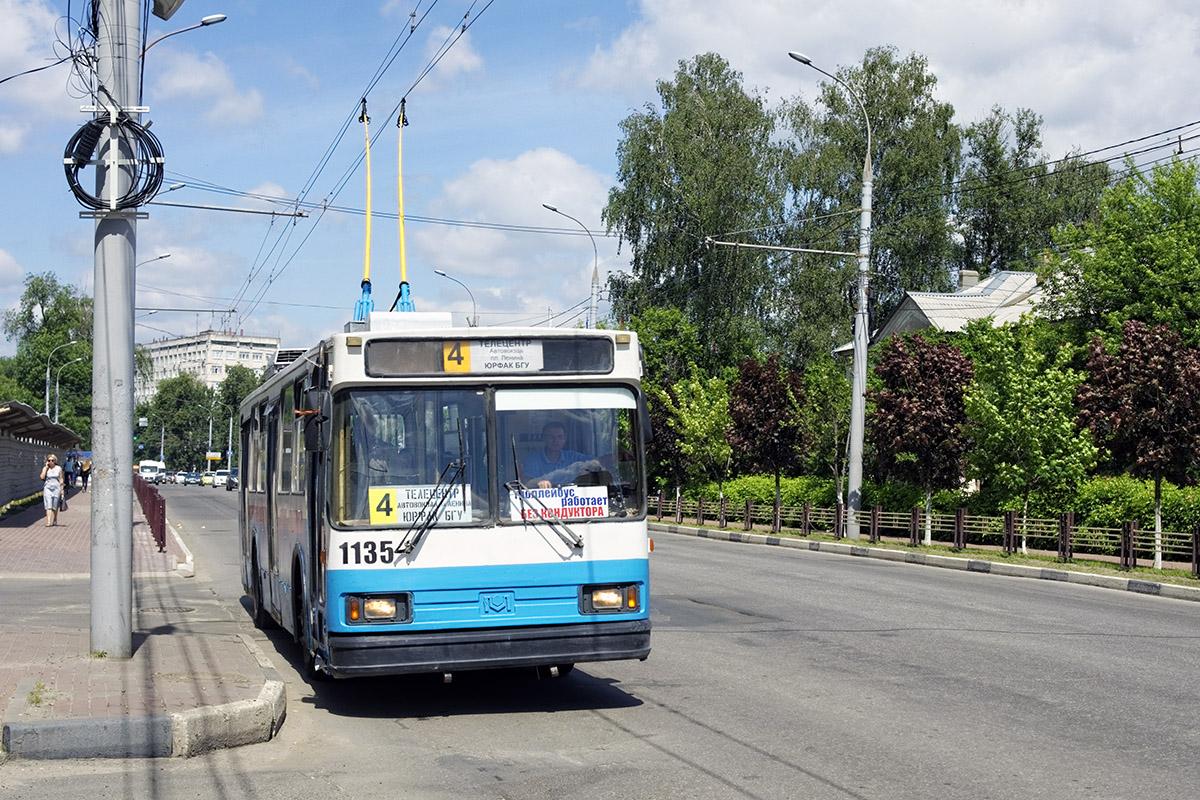 Брянск. АКСМ-20101 №1135