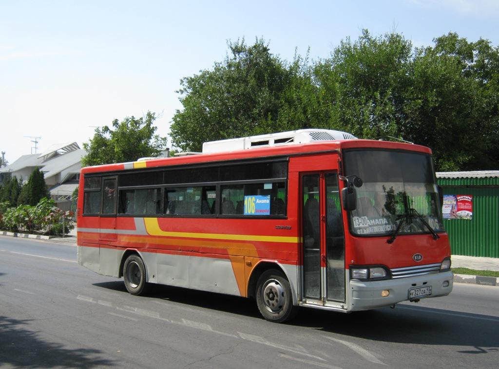Анапа. Kia Cosmos AM818 у327оа