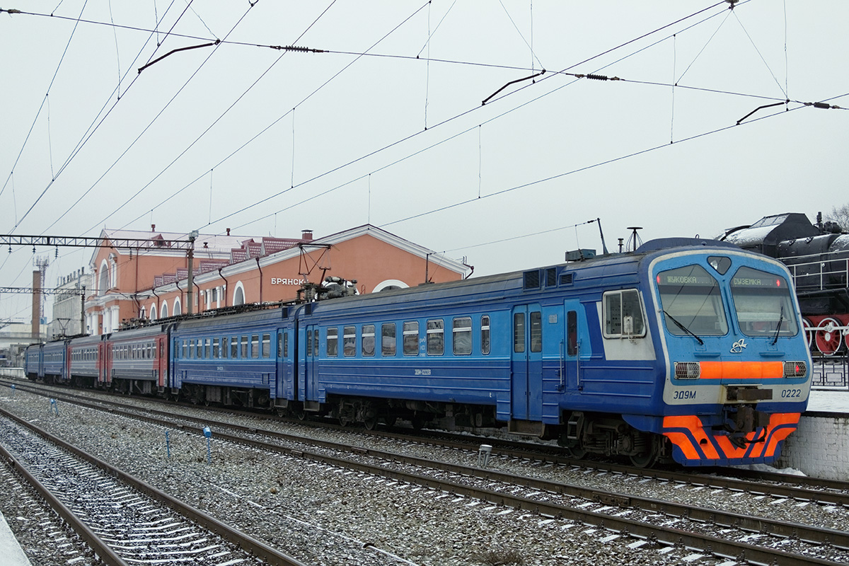 Брянск. ЭД9М-0222