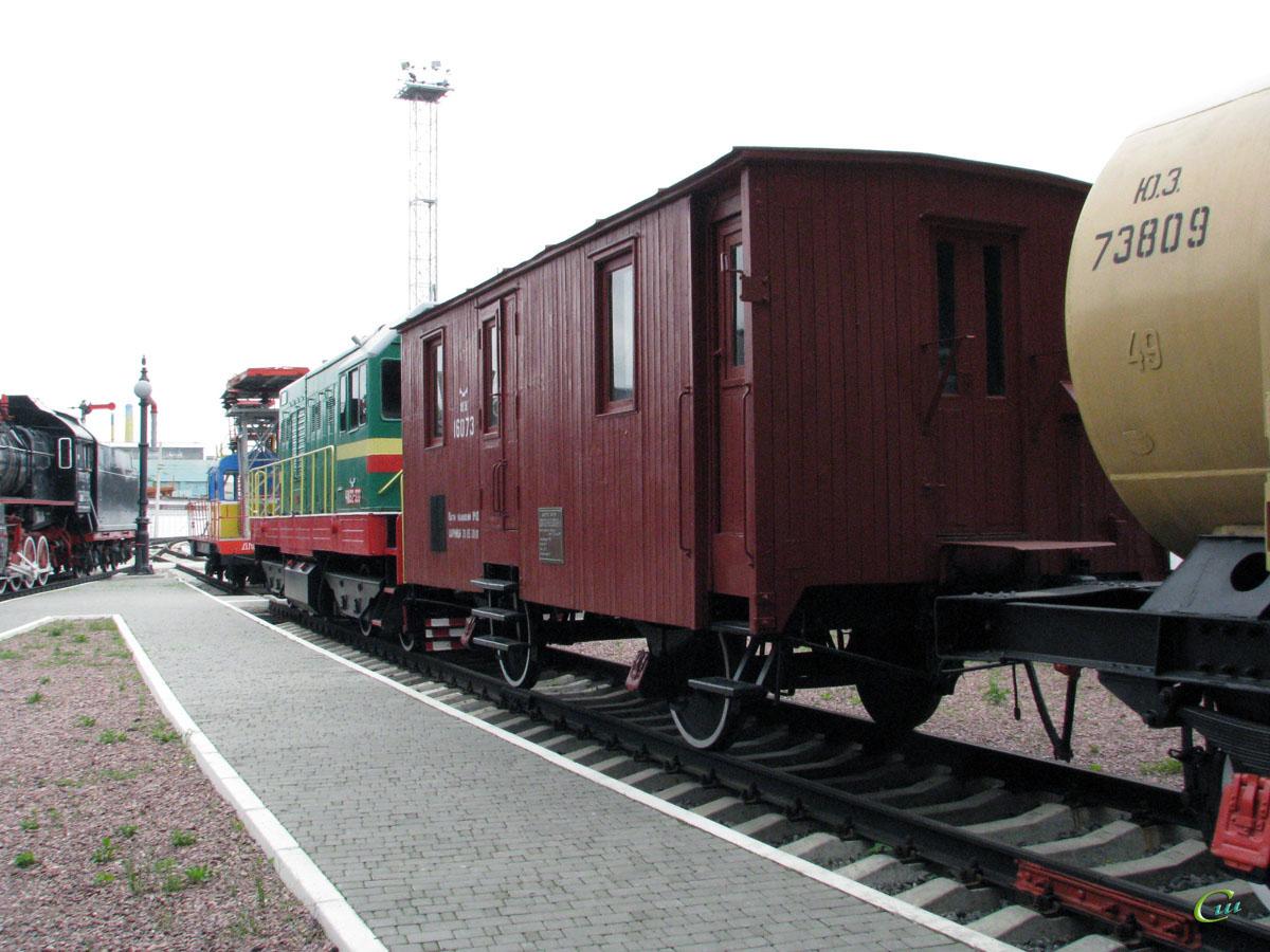 десять жд крытых вагонов фото фотографиях старых