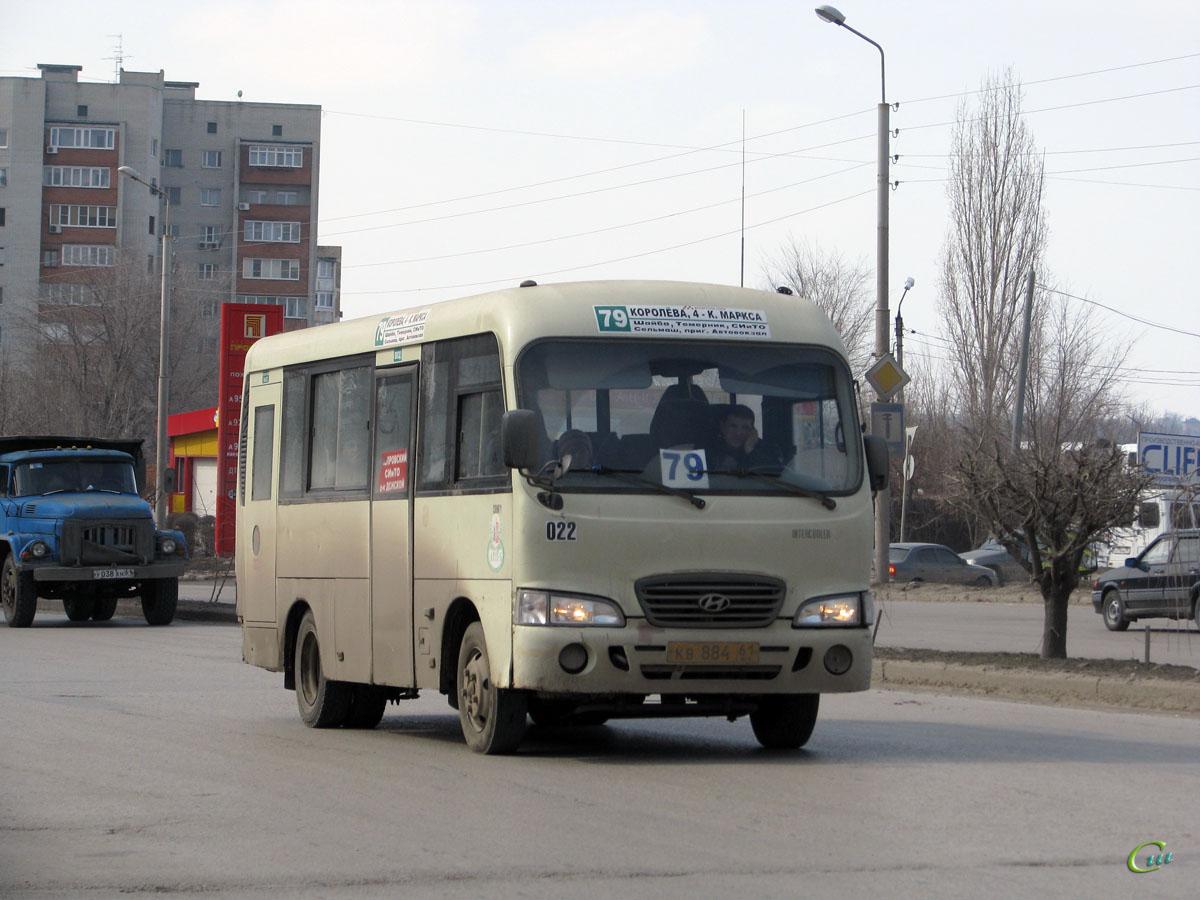 Ростов-на-Дону. Hyundai County SWB кв884
