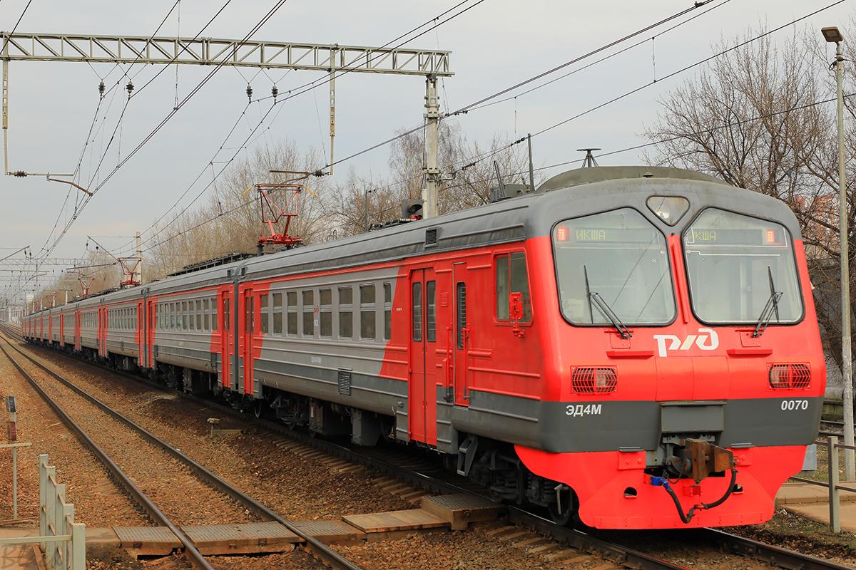Москва. ЭД4М-0070