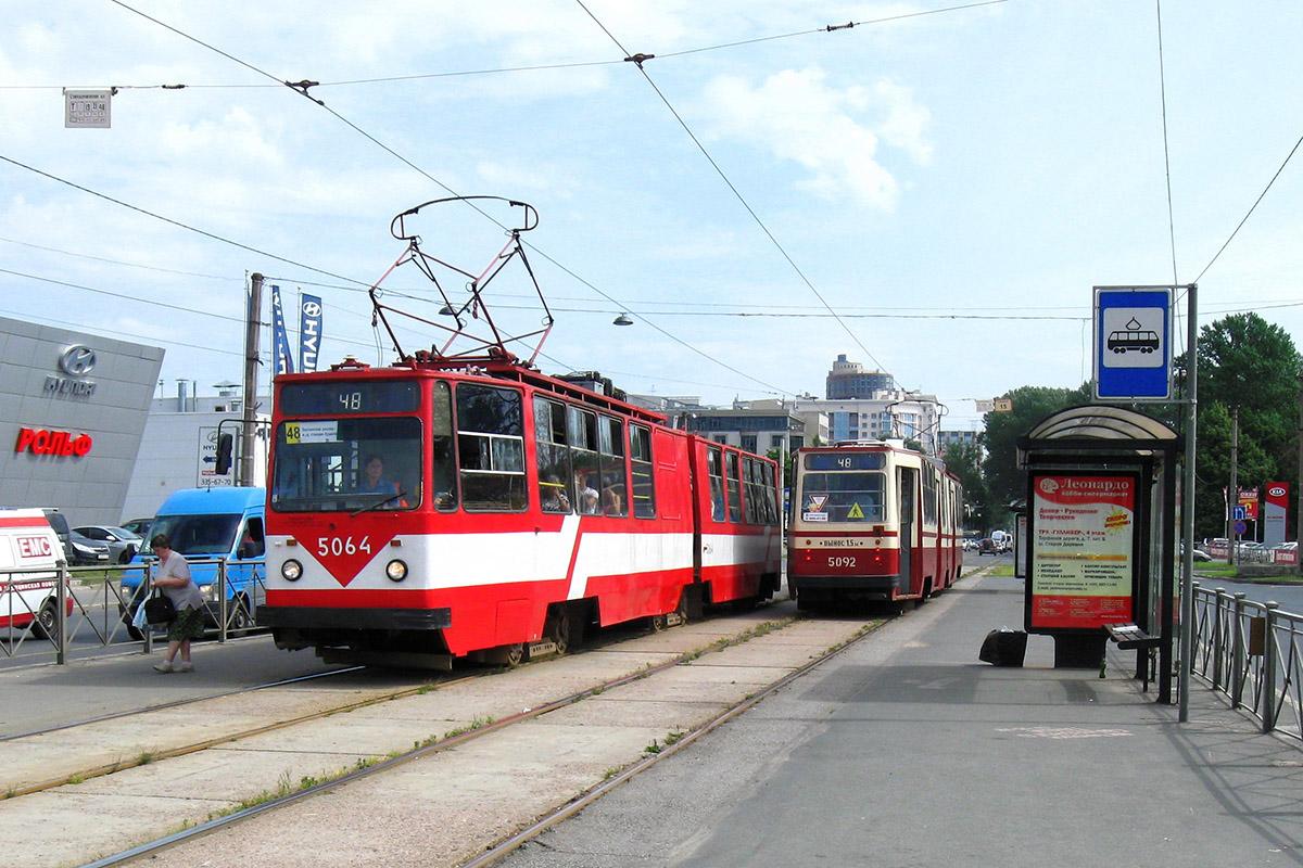 Санкт-Петербург. ЛВС-86К №5064, ЛВС-86К №5092