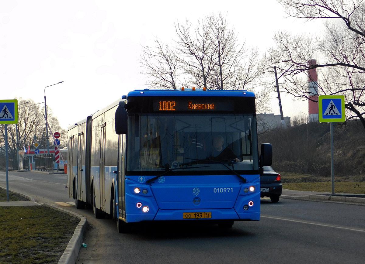 Москва. ЛиАЗ-6213.65 оо193