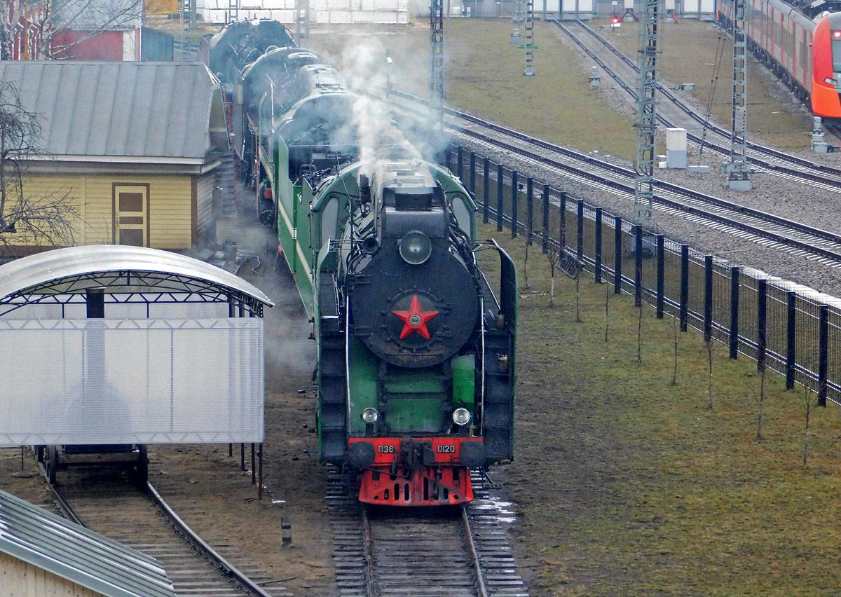 Москва. П36-0120