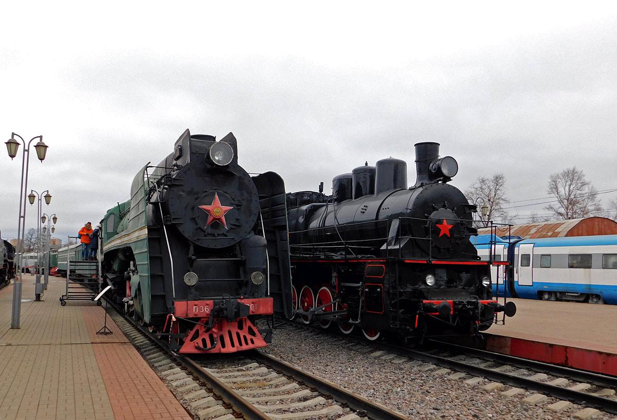 Москва. П36-0001