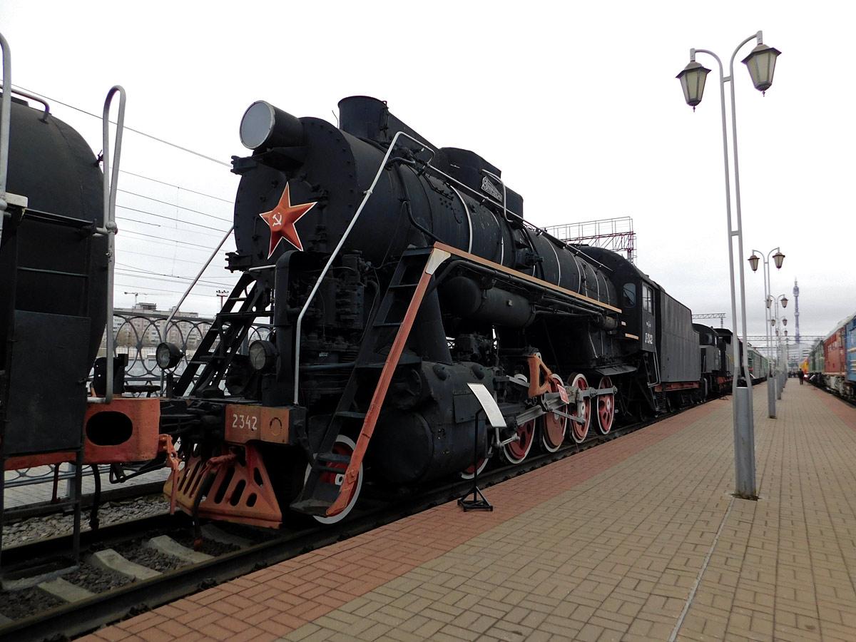 Москва. Л-2342