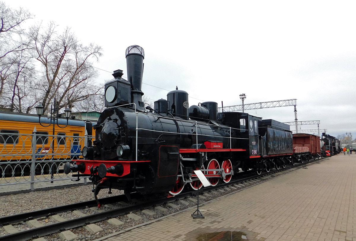 Москва. Ов.841