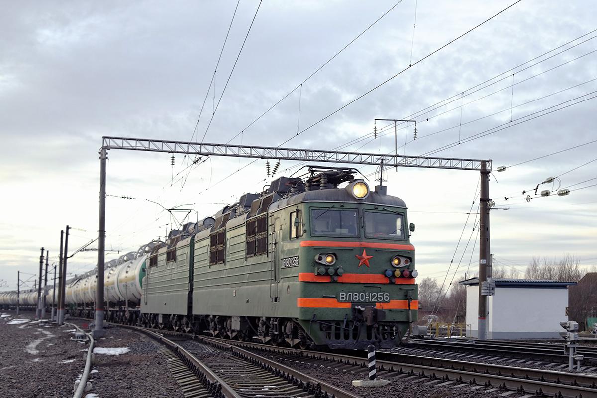 Суземка. ВЛ80с-1256